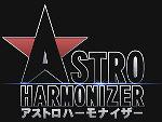 ASTRO HARMONIZER CST広報室