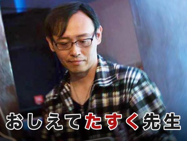 おしえてたすく先生〜映画編