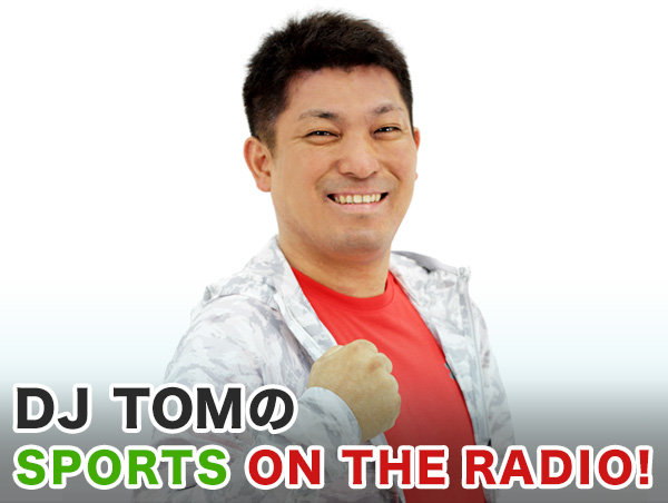 DJ TOMのSPORTS ON THE RADIO!